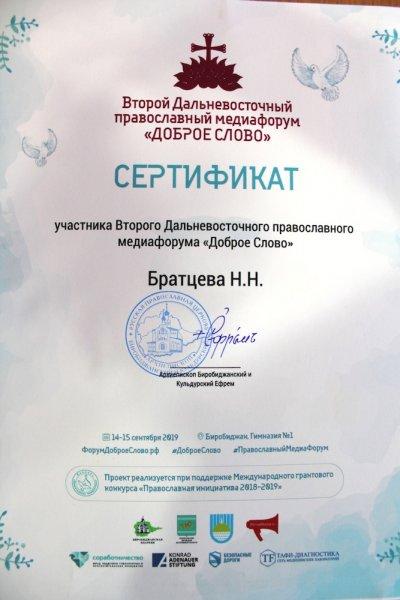 IMG_2021