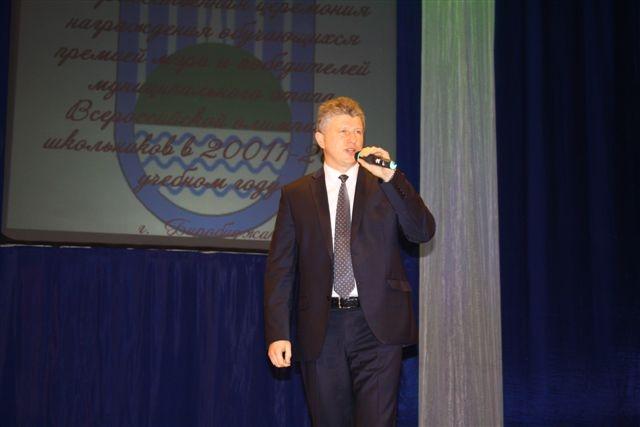 Андрей Пархоменко.  Автор фото: Владимир Иващенко.