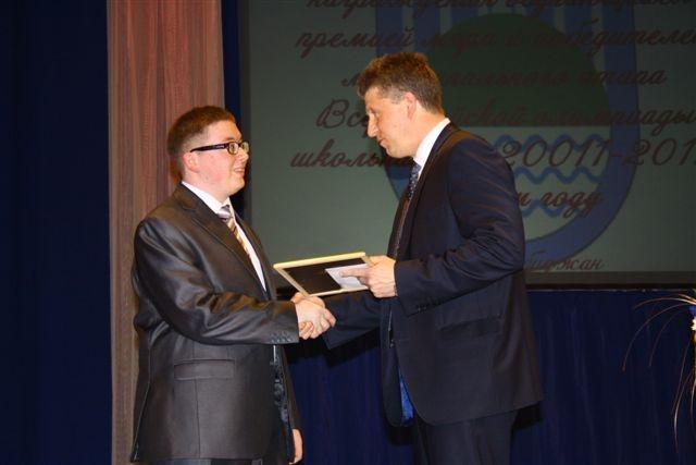 Евгений Лавочкин в третьей четверти получил более ста пятерок.  Автор фото: Владимир Иващенко.