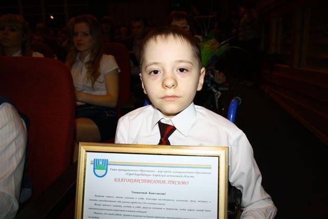 Обучающийся центра образования для детей с ограничениями здоровья Константин.