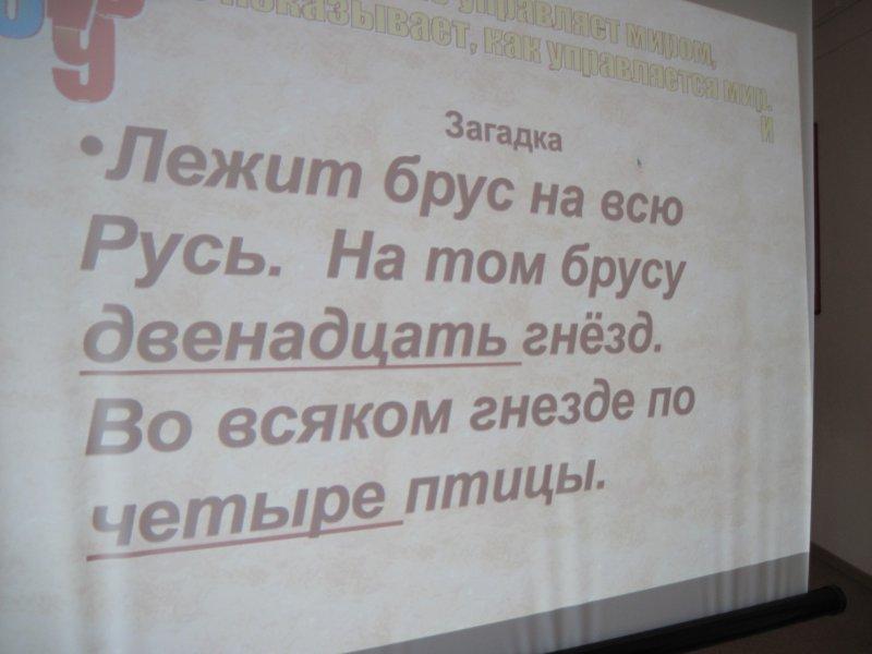 img_0900